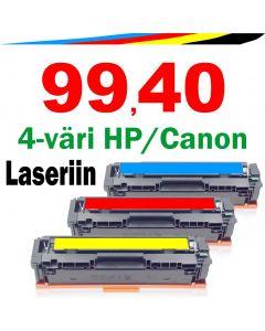 Musteet Canon CRG-716