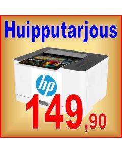 HP Color laser 150A -värilasertulostin