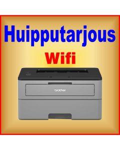 BROTHER HL-L2350DW Wifi Langaton lasertulostin  -HUIPPUTARJOUS