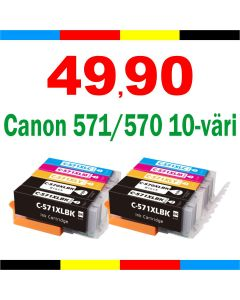 Canon 0372C004 10-pakkaus PGI-570XL x 2/ CLI-571XL CMYPK x2 132ml Mustekasetti.com