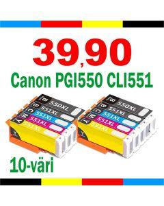 Canon 6509B008 PGI-550XL x 2 / CLI-551XL 10-väri CMYPK x 2 132ml Mustekasetti.com
